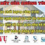 Chuyên nhận sửa nhà quận Gò Vấp giá rẻ uy tín