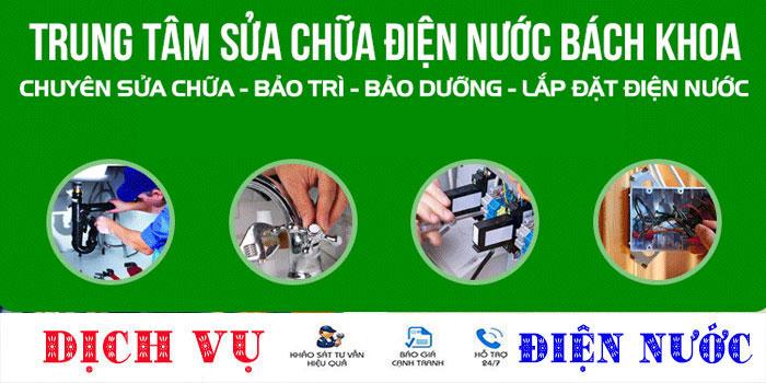 Sửa chữa điện nước tại nhà quận Phú Nhuận giá rẻ
