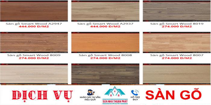 Báo giá sàn gỗ công nghiệp giá rẻ nhất 2020