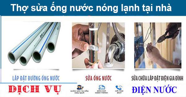 Thợ sửa ống nước nóng lạnh tại nhà
